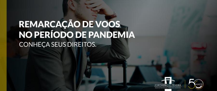 REMARCAÇÃO DE VOOS NO PERÍODO DE PANDEMIA. CONHEÇA SEUS DIREITOS.