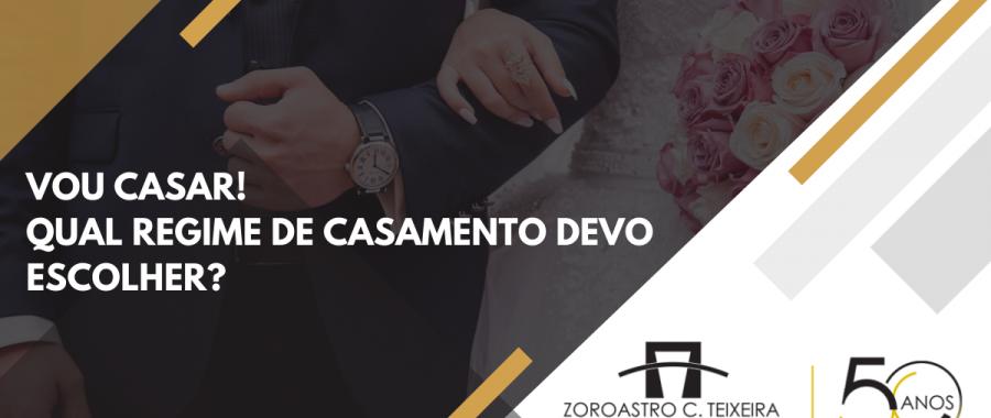 VOU CASAR! QUAL REGIME DE CASAMENTO DEVO ESCOLHER?