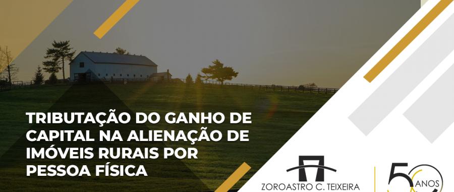 TRIBUTAÇÃO DO GANHO DE CAPITAL NA ALIENAÇÃO DE IMÓVEIS RURAIS POR PESSOA FÍSICA